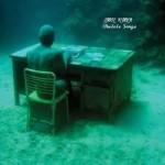 Tutorial – Without You (Eddie Vedder)